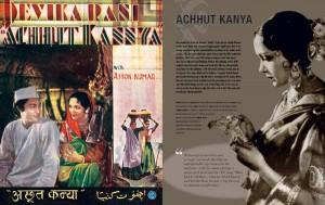 Achhut Kanya film poster